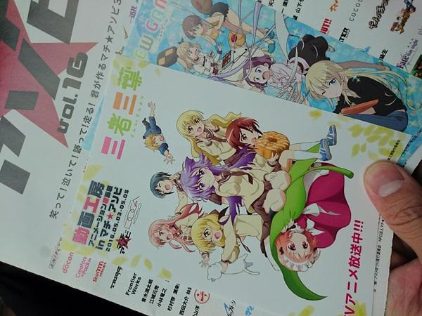 動画工房といえば、月刊少女野崎くん面白かった!♪