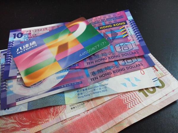 前回の残りの香港ドル札とオクトパスカードを発掘