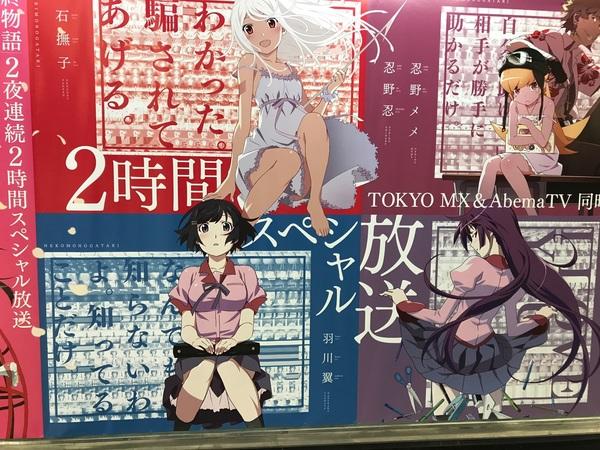 新宿駅なう