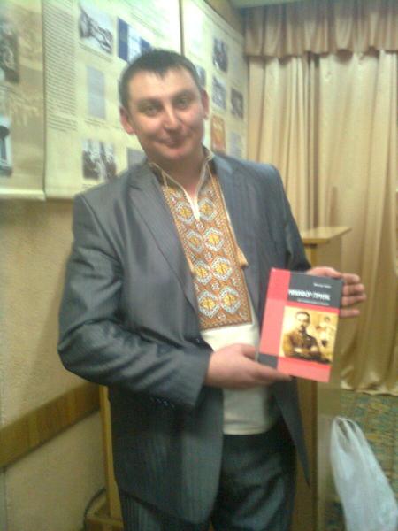 В. Уніят презентує книгу про Н. Гірняка #te_ua #ternopil