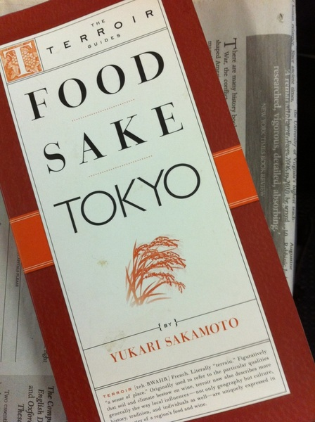 Going home: Yukari Sakamoto is the most generous knowledgable host ever! If ur going to Japan, BUY HER GUIDE BOOK!