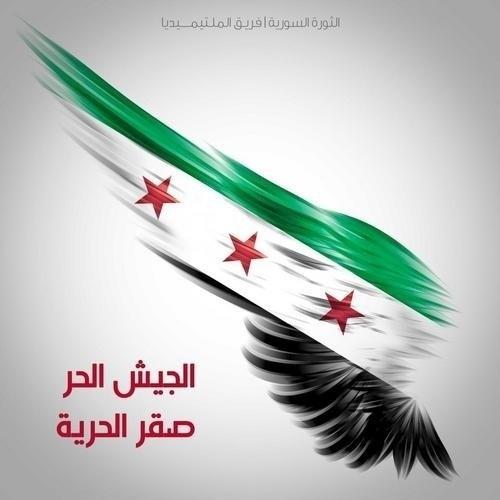 ●  (إِنْ تَنْصُرُوا اللَّهَ يَنْصُركُمْ وَيُثَبِّتْ أَقْدامَكُمْ)     #sirya #ARAB #GCC #q8 #ksa #uae #qatar #bahrain