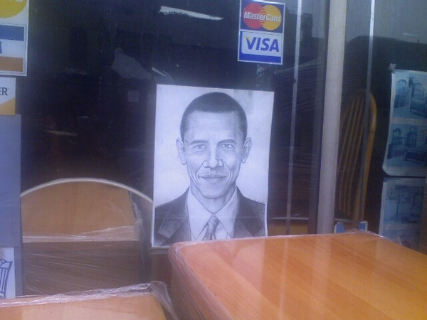 Drawing of Barack on Church Ave.