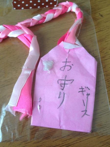 子供達よりお守りを頂きました。なんで「ギャース」かはわかりませんが。。( ˊ̱˂˃ˋ̱ ) #team_naraku