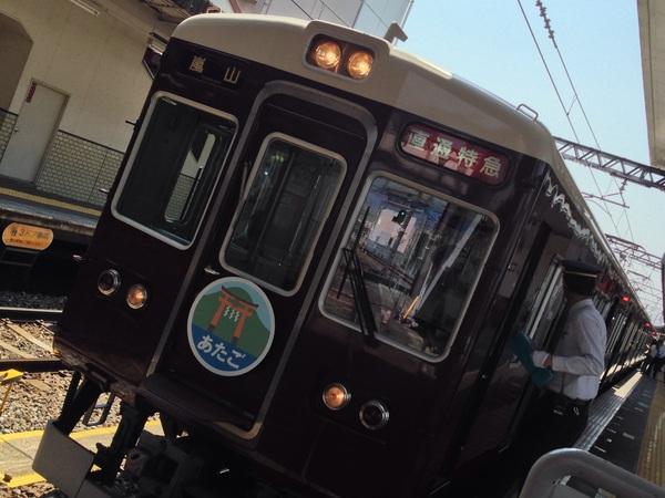 桂駅まで少し寝てたなぁー(笑)#阪急 #阪急京都線