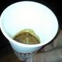 Gimme espresso