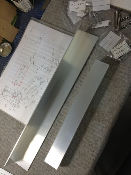 テノリオンホルダー作り開始。