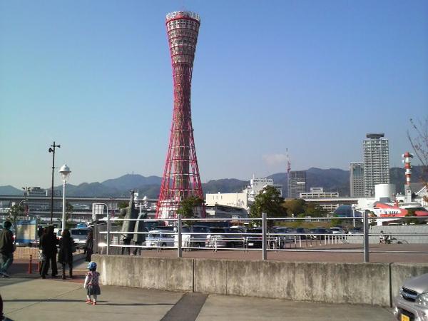 船から降りてポートタワー