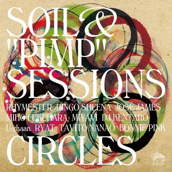 """♬ 'Summer Love [feat. Jose James]' - SOIL &""""PIMP""""SESSIONS ♪"""