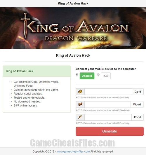King of avalon коды на подарки 35