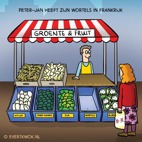 Wortels. #cartoon
