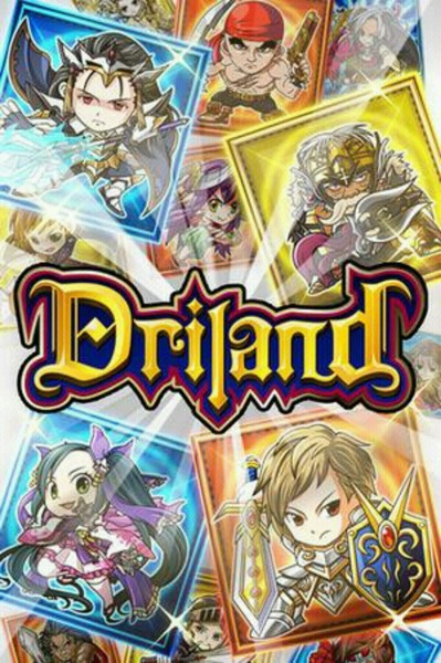 #Driland - Yep ANOTHER card game! U can setup 5 diff card decks to battle with. Has lots of Quests. #Apple #Android