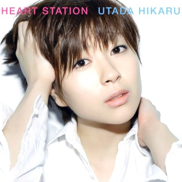 電車で泣きそ。  ♬ 'HEART STATION' - 宇多田ヒカル ♪