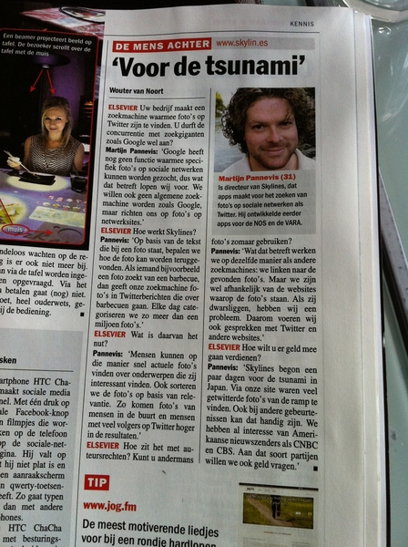 Yay! I'm in today's Elsevier, on Skylines.