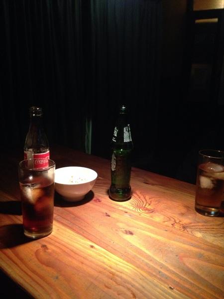 Relax .....!! #Viernes...