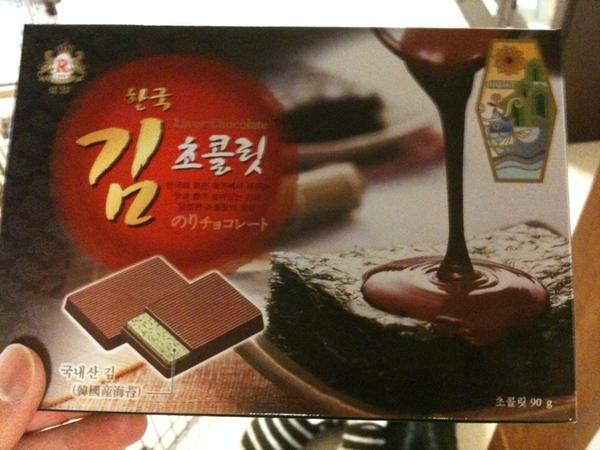 昨日、韓国で買って来たお土産。「のりチョコレート」。韓国海苔をチョコレートでコーティング!w。妻とその周辺の女性には評判上々。私は。。。普通にチョコと海苔は、別々がいいな。。。しょっぱ甘ぁ~