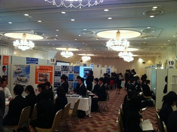 山口マイナビ合説なう。参加企業は25社ほど。学生は目測200〜300ほど。#yamaguchi #shukatsu #syukatsu #saiyou #saiyo