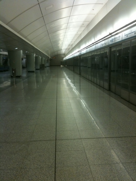 Kowloon airport expresS