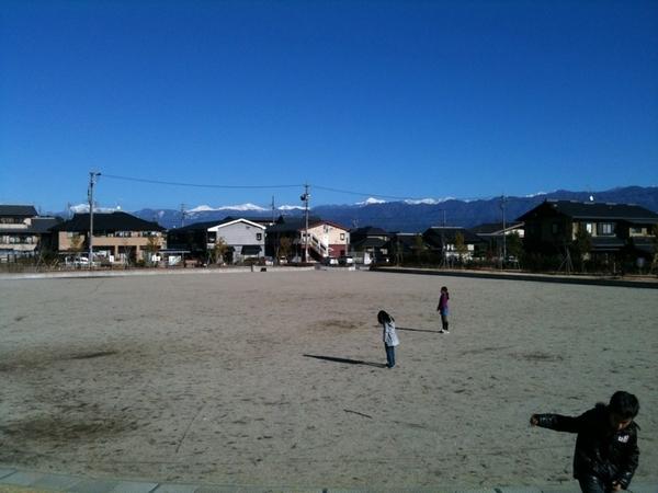 Nagano-ken iida- shi