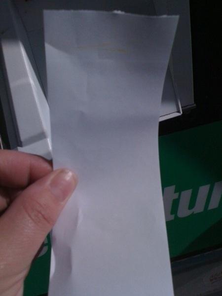 "My magic receipt from the Husky. Where's my wand? ""Revealio""."